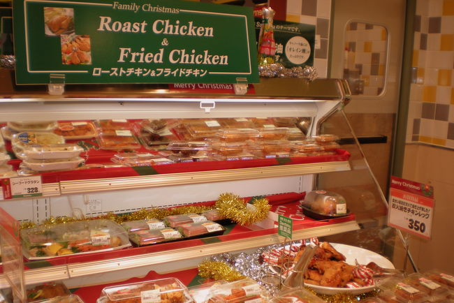 supermarket Christmas chicken
