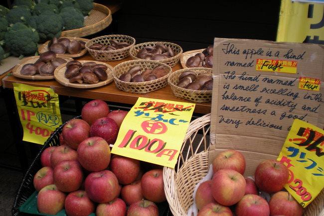 perfect Fuji apples