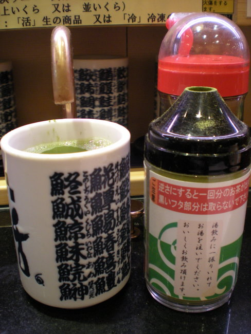 free green tea