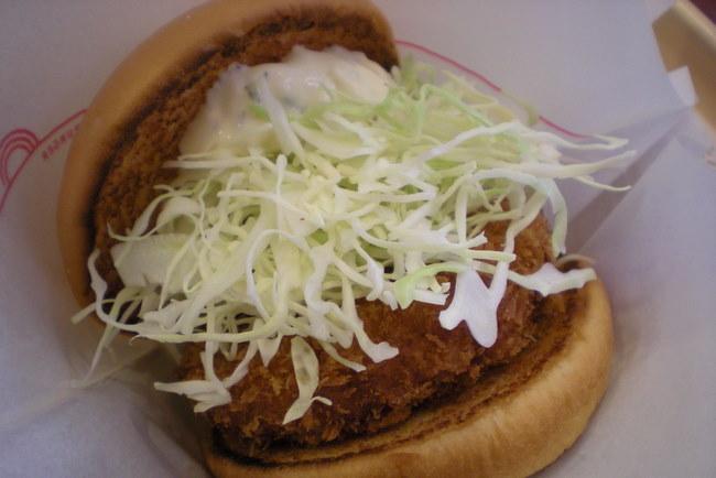 prawn cutlet burger - ebi katsu baagaa