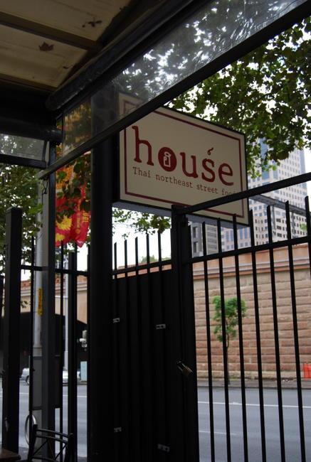House Thai Northeastern Street Food, Elizabeth St., Surry Hills