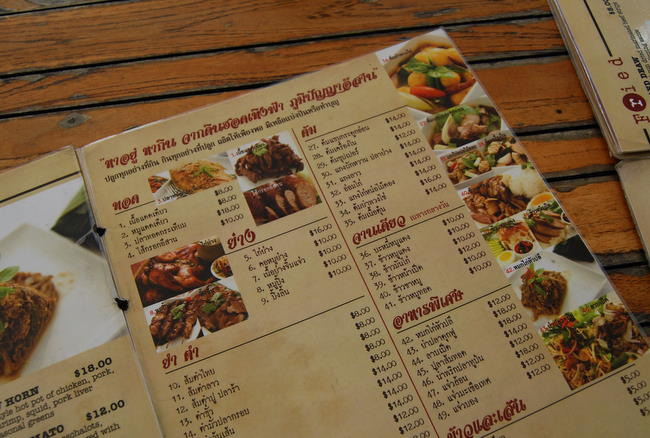 The Thai part of the menu at House in Surry Hills